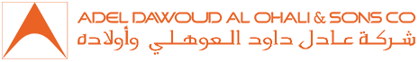 Adel Dawoud Al Ohali & Sons Co Logo
